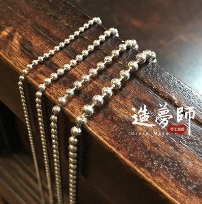 造夢師 手工訂製【Chrome Hearts】【復刻】克羅心Ball Chain Necklace S925 珠鍊/項鍊