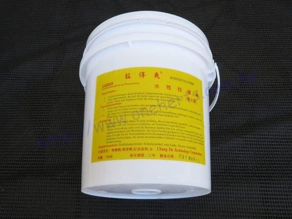 萬赫 1加侖拉得爽 水性拉線膏 管路潤滑劑 拉線器 通管條 潤滑膏 不黏膩 不沾手 無刺鼻味aaa