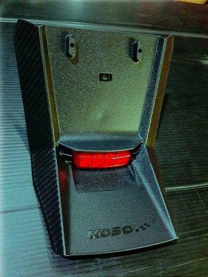 《永欣》KOSO 通用型短版牌照架 全車系通用 雷霆 勁戰 RS GTR AERO JET CUXI MANY