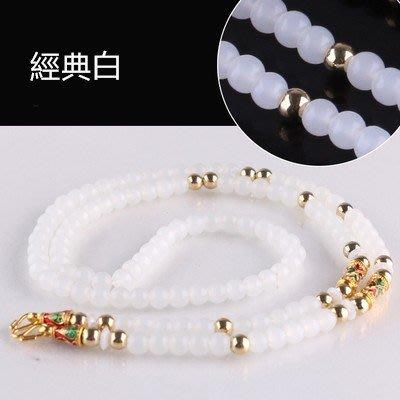 「還願佛牌」泰國 佛牌 鍊 鏈 串珠款 項鍊 單掛 經典 白瑪瑙