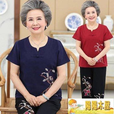 女裝媽媽裝夏裝棉麻套裝中老年人奶奶裝老太太衣服兩件套【陽陽木屋】