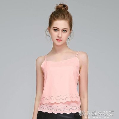 ZIHOPE 夏季少女粉色白色黑色吊帶小背心無痕抹胸裹胸防走光美背打底ZI812