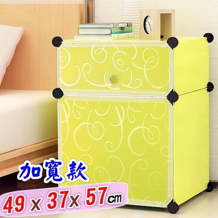 收納DIY組裝床頭櫃 DIY塑料收納櫃 組裝簡易 (加寬帶門)-艾發現