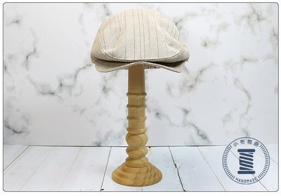 ✿小布物曲✿手作狩獵帽-2 精巧手工車縫製作 100%純棉進口布料質感超優 無毒環保染劑絕對安心 杏色