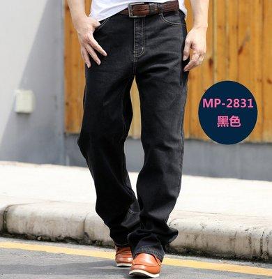 ✻美人魚的秘密✻男士 MP-2831 黑色中厚款 彈力棉直筒牛仔褲 男生版型挺修身 寬鬆加肥加大尺碼 再粗的腿都可以穿