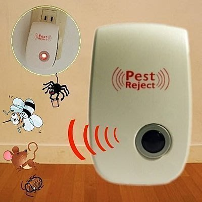 LoVuS -最新第三代全方位超音波驅蚊器驅蟲器驅鼠器(本商品附專利)
