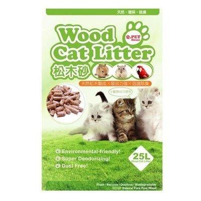 ☆米可多寵物精品☆Wood Cat Litter天然松木貓砂環保貓砂吸收力強除臭力強25L