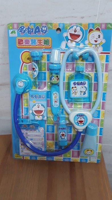 醫生護士遊戲玩具組 孩子的最愛