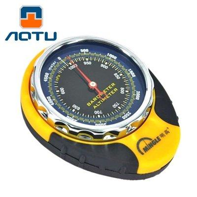 【小山戶外】Mingle/明高 四合一海拔表(高度計/溫度計/指南針/氣壓計) BKT381
