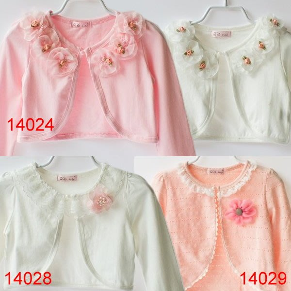 韓版《蕾絲花朵款》百搭小外套 開衫 (L1-3)