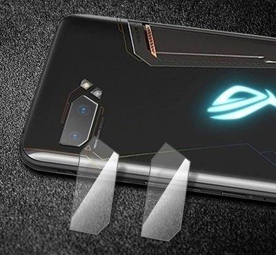 【完美鏡頭防護】2入裝 ASUS ROG Phone II ZS660KL 鏡頭貼 軟性 玻璃貼 鏡頭保護貼 鋼化膜
