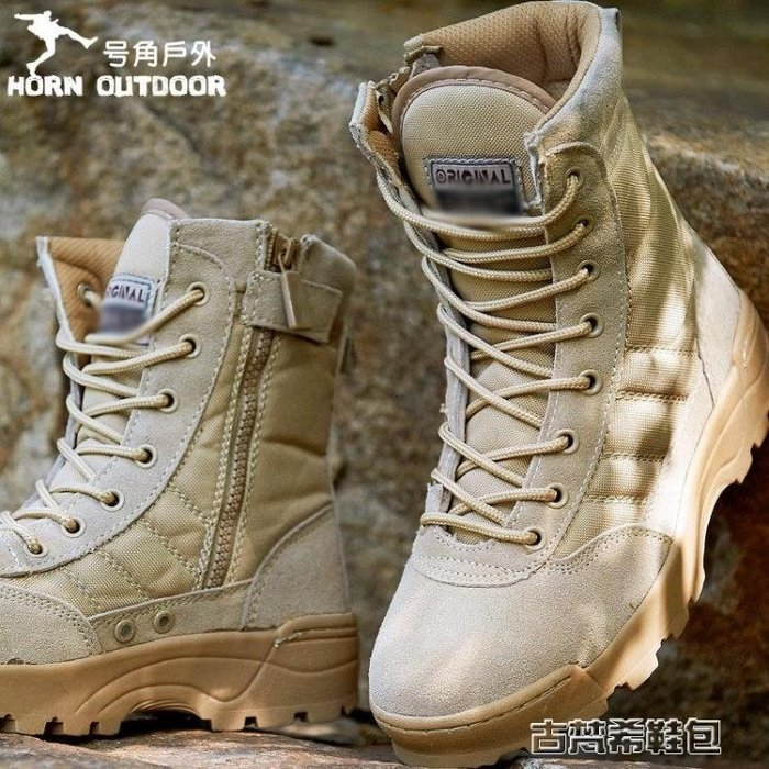 靴子 男軍靴男女高筒冬季超輕特種兵07作戰靴511戰術靴沙漠陸戰靴登山鞋