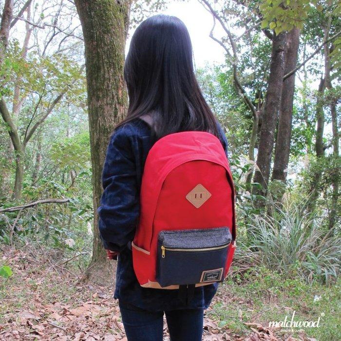 【Matchwood直營】Matchwood Infantry 豬鼻後背包 紅藍款 3C筆電夾層 男女適背 開學限時優惠