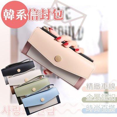 文創 韓風小清新 女仕精品 手拿包 錢包 皮夾 皮包 女用 錢包 手機包 禮物 長夾