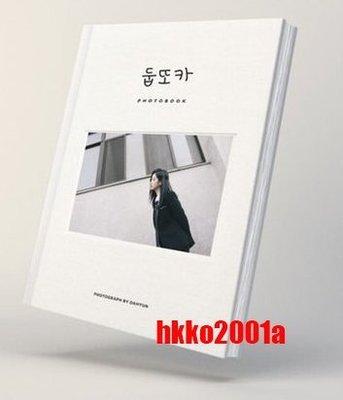 TWICE [ Photo By Dahyun 寫真書 ] 現貨-hkko2001a-官方週邊 多賢 攝影集