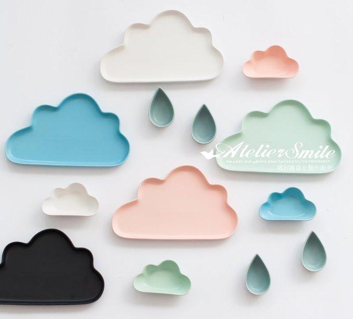 [ Atelier Smile ] 鄉村雜貨 北歐風 雲海 磨砂陶瓷點心盤 首飾收納 # 雲朵調味碟 (現+預)