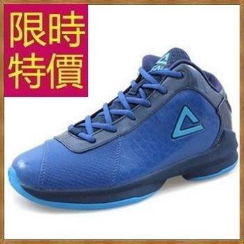 籃球鞋-時尚流行潮流男運動鞋61k1[獨家進口][米蘭精品]