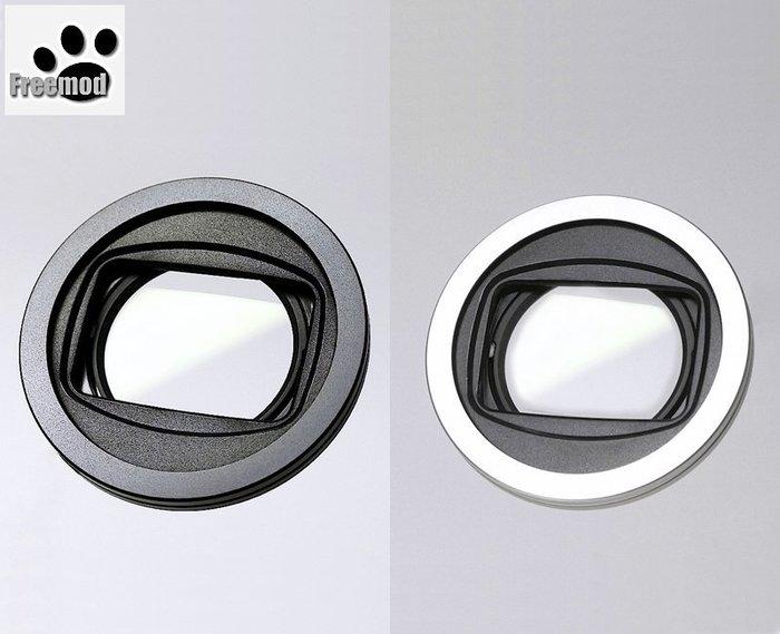 又敗家Freemod半自動40.5mm鏡頭蓋X-CAP2含STC濾鏡Nikon 10mm f2.8 18.5mm f1.8 11-27.5mm F3.5-5.6
