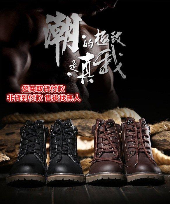 2016古旗倫男士休閒真皮男鞋皮靴馬丁靴