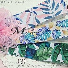 My girl╭*DIY材料、禮物包裝髮飾葉片花葉*38mm寬 - 樹葉印花羅紋緞帶 (可選款) ZD0842*