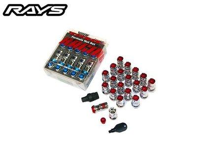 【Power Parts】RAYS FORMULA NUT 防盜螺絲組 (紅) M12×1.25