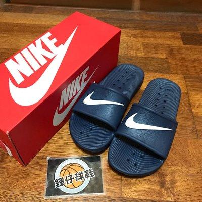 【 鋒仔球鞋 】NIKE KAWA SHOWER SLIDE  全防水 運動拖鞋 深藍底白勾  832528-400