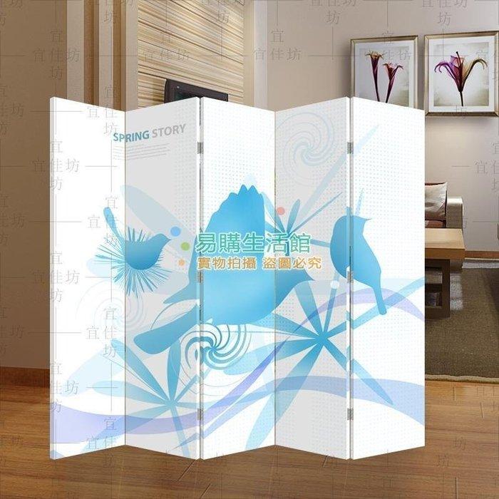 5扇 屏風隔斷時尚玄關門 酒店會所咖啡廳臥室 簡約個性風格001【單扇防水】