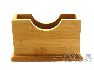 一鑫餐具【菊川本味天然竹紙巾架 J53】竹製面紙盒餐巾架餐巾盒紙巾盒