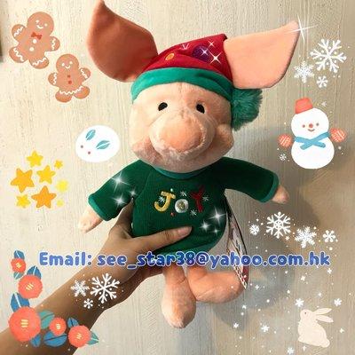 Piglet Christmas Holiday Plush 12inch 2018年最新聖誕版豬仔12吋高毛公仔Winnie the Pooh eeyore