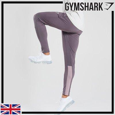 GYMSHARK REACTIVE TRAINING BOTTOMS機能訓練運動長褲-板岩紫/粉紫