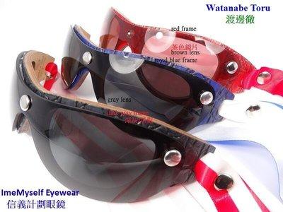 Zorro 蒙面俠 緞帶 真皮 太陽眼鏡 標槍 手球 跆拳道 田徑賽 游泳 錦標賽 同志 LGBTQ gay pride