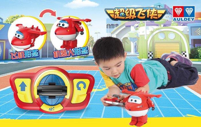 ☆║♥愷心小舖♥║☆奧迪 超級飛俠智能一鍵變形玩具 遙控變形機器人 兒童玩具 聖誕節 生日禮物  預購