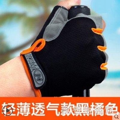 攀巖手套 行手套半指夏季薄款男女防滑健身登山攀巖戶 nm7312