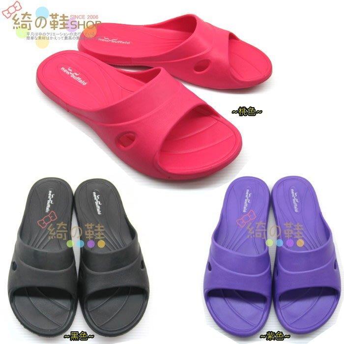 ☆綺的鞋鋪子☆㊣【牛頭牌】一體成型超輕量軟Q拖鞋 室內拖鞋 〈女〉 913299 台灣製造