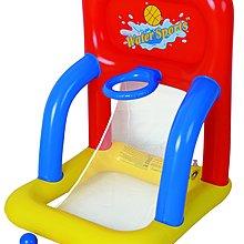 【Treewalker露遊】水上安全籃球遊戲座(附3顆安全軟性水球) 親子活動 小朋友最愛安全水上運動