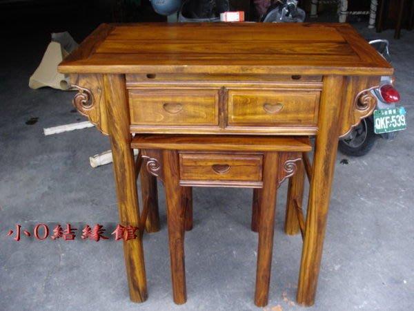 小o結緣館仿古傢俱.................拉板神桌(3尺5)(4尺2)(5尺1)上'下桌一套(雞翅木)