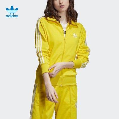 快閃六折FOCA☆Adidas Originals 愛迪達 基本款 黃白 火鳥 黃色 立領 運動外套 ED7519