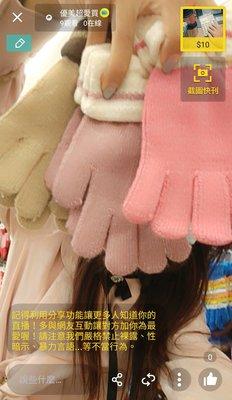 針織手套7-50歲可穿