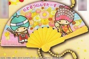 Takara Sanrio 和風扇子マスコット 匙扣吊飾 (Twin Stars)