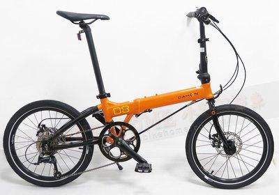 全新 DAHON LAUNCH D8 (KBA083) 20吋 鋁架摺車 8速 線碟剎 (橙黑色)