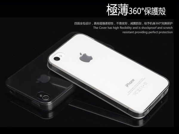 蝦靡龍美【SA271】ROCK iPhone 6/4S/5/5S 極薄保護殼 軟殼 M8 S5 小米3 816 保護套