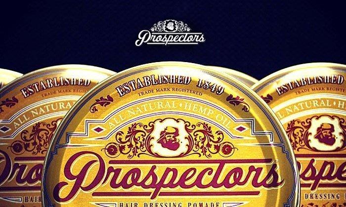 便宜生活館【造型品】Prospectors Gold Rush Pomade 淘金者 水洗式髮油128g(金 (可超取)