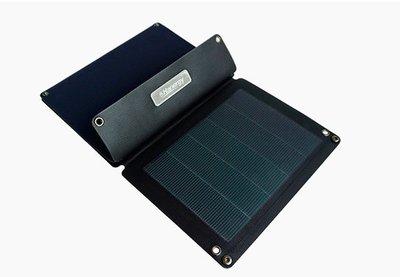 漢能薄膜太陽能發電充電 黑色 CIGS Thin Film Solar charger 15W Hanergy@