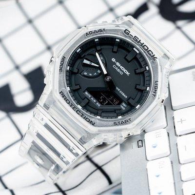 運動手表卡西歐農家橡樹 手表男八角透明冰韌系列運動防水表GA-2100SKE-7A