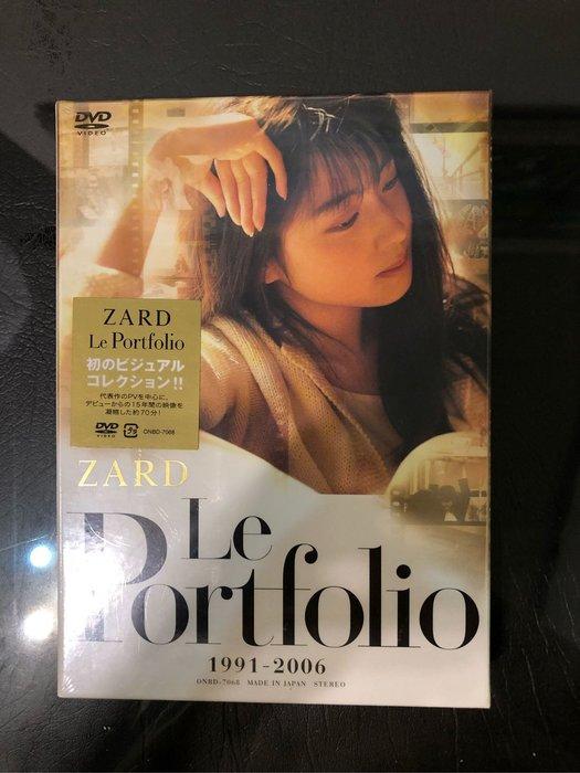全新 正版 日版 zard LE PORTFOLIO 1991-2006 DVD