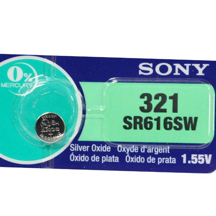 水銀電池S/321 SR-616SW 鈕扣電池SONY SR616SW 手錶電池【DO253】☆EZ生活館☆