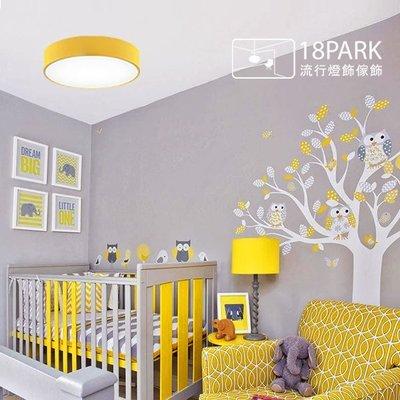【18Park】北歐時尚 Dome ceiling light [ 圓頂吸頂燈-直徑40公分 ]