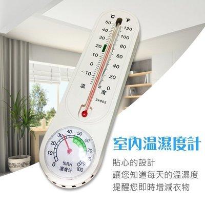 水銀 溫度計 溼度計 指針 濕度計 溫...