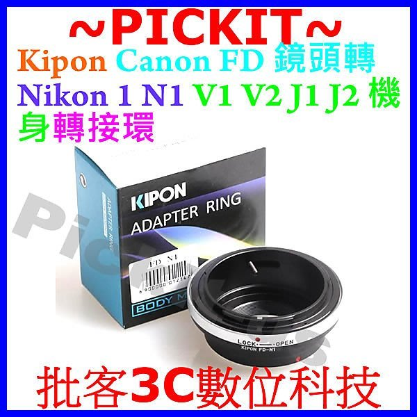 KIPON Aperture CANON FD FL LENS TO NIKON 1 ONE N1 ADAPTER