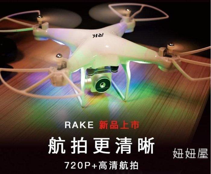 空拍機 航拍機 無人機 遙控飛機高清航拍直升機充電兒童無人機玩具飛行器 [耐摔專業] 限時八折